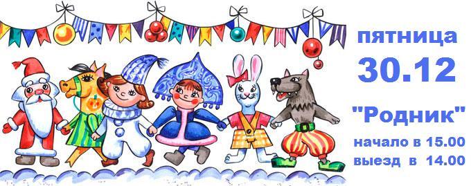 Хоровод поздравление с днем рождения в детском саду 76
